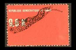 1968  9.6k Black On Scarlet LEOPARD INVERTED, SG 656a, Never Hinged Mint. Rarely Seen. For More Images, Please Visit Htt - Congo Belge