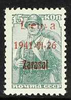 """LITHUANIA  ZARASAI 1941 15k Grey-green With Brown-red Overprint, Michel 3b Type IIB, With Variety Missing """"t"""" In """"Lietuv - Allemagne"""