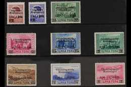 MONTENEGRO  1944 Refugees' Fund Surcharged Set, SG 95/103, Mi 20/28, Never Hinged Mint (9 Stamps) For More Images, Pleas - Allemagne