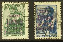 PANEVEZYS (PONEWESCH)  1941 July 15k & 30k Values Overprinted In Blackish Red- Violet, Michel 6c & 8c, Fine Used (2 Stam - Allemagne