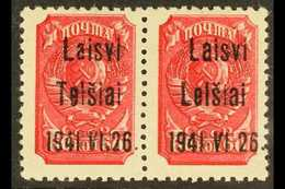 """TELSIAI (TELSCHEN)  1941 60k Lilac- Red With Type III Overprint Horizontal Pair, One With """"L"""" FOR """"T"""" On 2nd Line Error, - Allemagne"""