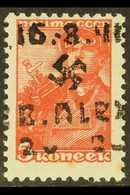 UKRAINE - ALEXANDERSTADT  1942 2 Rbl On 5k Red- Brown, Michel 8, Lightly Hinged Mint, 3 Small Tone Spots To Gum. Rarity, - Allemagne