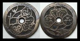 KOREA ANTICA MONETA COREANA PERIODO IMPERIALE IMPERIALE COREANE COINS  PIECES MONET COREA IMPERIAL COD #52 - Corea Del Nord