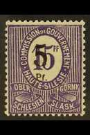 UPPER SILESIA  1920 5pf On 15pf Violet COLOUR ERROR, Michel 10 F (see Note After SG 18), Very Fine Mint, Signed, Fresh.  - Allemagne