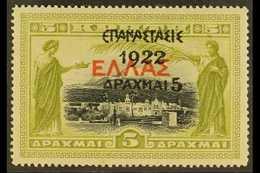 1923  5d On 5d Black & Olive-green, On Crete (SG 67), SG 385, Mi 279, Fine Mint. For More Images, Please Visit Http://ww - Greece