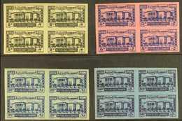 POSTAGE DUE  1945 Complete Set (Yvert 37/40, SG D298/301, Mi 37/40) - IMPERF BLOCKS OF FOUR, Never Hinged Mint. (4 Block - Libanon