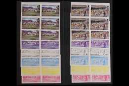 1986 IMPERF PROGRESSIVE COLOUR PROOFS.  Tourism Complete Set (SG 710/23) - Each Value With Seven Different Progressive C - Montserrat