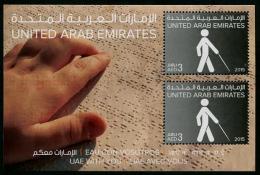 United Arab Emirates (2015) - Block -  /  Blind - Braile - UNUSUAL - Unclassified