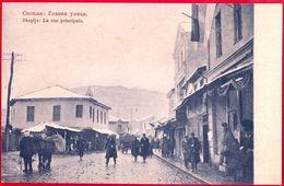 SKOPLJE - SKOPJE - USKUB - Glavna Ulica - Rue Principale - WWI - WW1 - Prvi Svetski Rat. Macedonia M11/18 - Macedonia