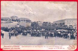 SKOPLJE - SKOPJE - USKUB - Proklamacija Novog Ustava - New Constitution Proclamation - 12.07.1908. Macedonia M11/19 - Macedonia