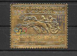 Yemen Timbre Or Gold Surchargé Ovpt Rebillard JO 68 ** - Zomer 1968: Mexico-City