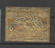 Yemen Timbre Or Gold Non Dentelé Imperf ND JO 68 ** - Zomer 1968: Mexico-City
