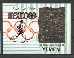 Yemen Kingdom Bloc Or Gold JO 68 ** - Zomer 1968: Mexico-City