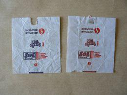 Déstockage FRANCE, 2 Papiers, La FORD T, 2 Couleurs Différentes, TB. - Sucres