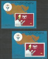 BIAFRA - MNH - Religions - Popes - Perf. + Imperf. - Papi