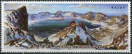 Korea 2019. Lake Chon On Mt Paektu (MNH OG) Stamp - Korea, North