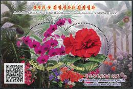 Korea 2019. The 60th Anniversary Of The Central Botanical Gardens (MNH OG) S/S - Korea (Nord-)