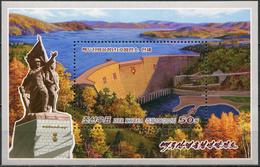 Korea 2017. Inauguration Of Paektusan Power Station Dam (MNH OG) Souvenir Sheet - Korea, North