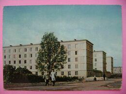 Poland: GLIWICE - Dom Studenta - Student's Hostel - 1960s Unused - Polen