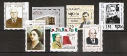 GEORGIA ABKHAZIA 2000●Selection Of Single Stamps - Georgia