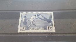 LOT511248 TIMBRE DE FRANCE NEUF** LUXE N°396 - Neufs