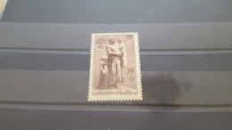 LOT511265 TIMBRE DE FRANCE NEUF** LUXE N°447 - Neufs