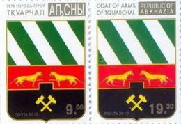 Abkhazia (Georgia) 2010, City Tquarchal Coat Of Arms, 2v - Georgia