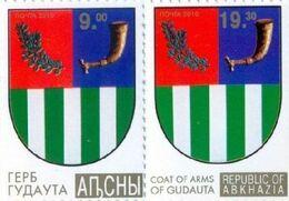 Abkhazia (Georgia) 2010, City Gudauta Coat Of Arms, 2v - Georgia