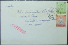 Thailand - Express Cover 1995 - Thailand