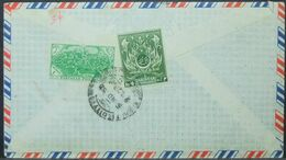 Pakistan - Cover To USA 1950 - Pakistan