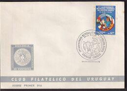 Uruguay - 1984 - 1er Championnat Du Monde Jeunesse De Pelote Basque - Briefmarken