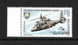BULGARIE 2017 HELICOPTERE YVERT N°4481 NEUF MNH** - Hubschrauber