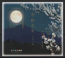 Japan (2020) - Block - /  Moon - Astronomia - Astronomie - Astronomy - Space - Flowers - Fleurs - Astronomùia
