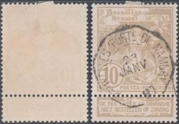 """Expositions - N°72 Obl Télégraphique """"Bruxelles (Porte De Namur)"""" - 1894-1896 Exhibitions"""