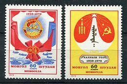 Mongolie ** N° 1036 - 1037 - 40e Ann. De La Victorieuse Bataille De Halhin Gol - - Mongolie