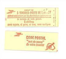 """CARNET 2102-C 1a Sabine """"CODE POSTAL"""" Fermé Gomme Mate état Parfait Soigné TRES RARE - Carnets"""