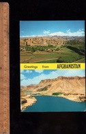 AFGHANISTAN : Batman And Bande Amir 1974 (3 Stamps Timbres Poste ) - Afghanistan