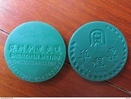 China Shenzhen City Metro Token,single Journey Ticket Backside With Number( I Also Look For Metro Token From Worldwide) - Other