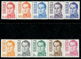 VZ0423 Venezuela 1976 Founding Father Bolivar 10V Roll Stamp Engraved Version - Venezuela