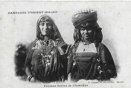 Serbie. FEMMES SERBES DE L'INTERIEUR PENDANT LA CAMPAGNE D' ORIENT 1914 / 1917. - Serbie