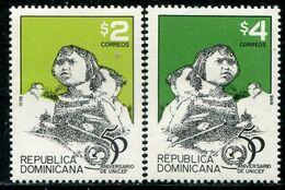 VZ0426 Dominica 1996 UNICEF 2V - Dominica (1978-...)