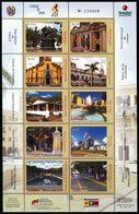 VZ0430 Venezuela 2008 Ancient City Scenery Architecture, Etc.S/S - Venezuela