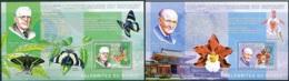 NB - [30200]SUP//**/Mnh-c:26e-BL383/84, Célébrités Du Monde - 100ème Anniversaire Du Rotary - Melvin Jones, Paul Percy H - Ongebruikt