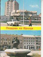 VRSAC- HOTEL, RESTAURANT, MAIN SQUARE, FOUNTAIN, CAR - Serbie