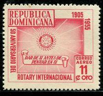 VZ0450 Dominica 1955 Rotary Club 1V - Dominica (1978-...)