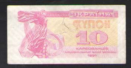UKRAINE  10 КАРБОВАНЦЕВ   1991 - Ucraina