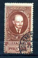1939 URSS N.739 USATO - 1923-1991 USSR