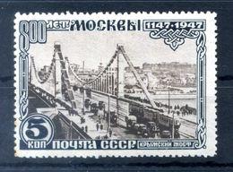1947 URSS N.1121 MNH ** - 1923-1991 URSS