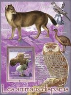 Guinea 2008, Animals Disappeared, Dodo, BF - Oiseaux