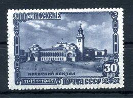 1947 URSS N.1126 MNH ** - 1923-1991 URSS